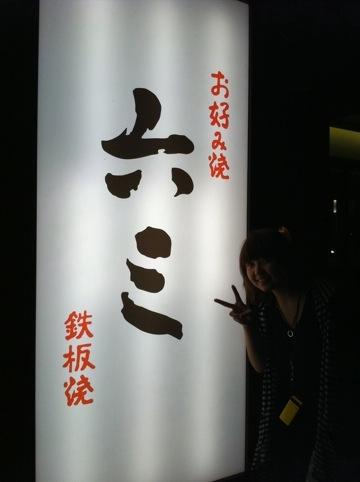 20110924-100356.jpg