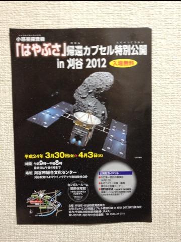 20120217-185150.jpg